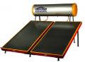 Solar Water Heater Golden Sun Model