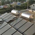 LAABH Solar Water Heater